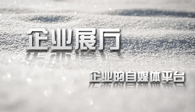 广州市格宁电气有限公司