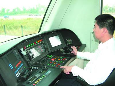 轨道电路采用 系列无绝缘音频数字轨道电路系统,安全逻辑处理采用